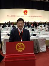RDL Chairman, Mr. Herman HU Shao-ming, SBS, JP was re-elected as deputy to the 13th National People's Congress of the People's Republic of China