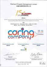 15 Years Plus 商界展關懷Caring Company