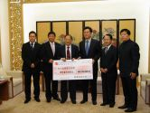 Full Support to Sichuan Earthquake's Relief Work