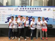 Participation of Rotary Hong Kong Ultramarathon 2017 by Ryoden Development Group